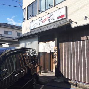 【ラーメン】「麵屋愛心(あいしん)村上店」で新・背脂ジョニーのもみネギジョニーを食べてみた。