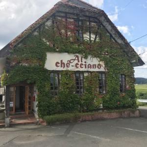 【ランチ】イタリアンのアル・ケッチアーノで食べてみた【山形観光その2】