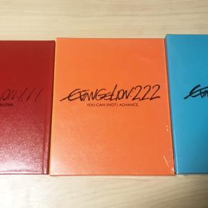 エヴァQ、シンエヴァの3.0+1.0や:||などタイトルや色の謎を考察