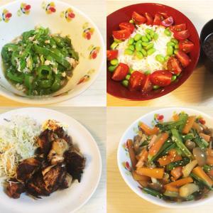 ここ数ヶ月の料理まとめ。レシピもあり