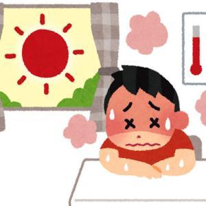 夏にエアコン無しでも快適に過ごす13の方法【熱中症予防】
