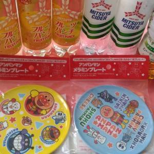 アサヒ飲料のオマケ(アンパンマン メラミンプレート)!