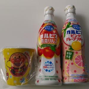 アサヒ飲料のオマケ(アンパンマン メラミンコップ)!