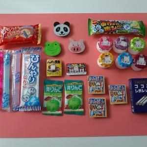 駄菓子屋さんでお買い物(12)!