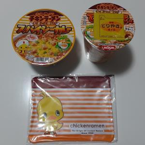 チキンラーメン (ひよこちゃんクリアポーチ)!