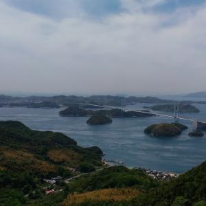 しまなみ海道 (四国)Shimanami Kaido Shikoku