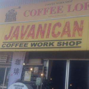 JAVANIKAN~高知のシブいコーヒー屋