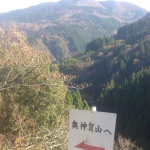 奥神賀山~リトルカブ初乗り