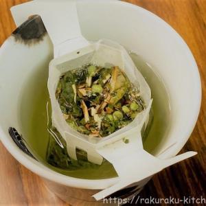 ドリップバッグで美味しい日本茶が味わえるDrip Tea