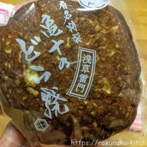 浅草・亀十のどら焼きはふわふわ生地が美味しい!