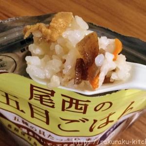 尾西食品の非常食アルファ米が美味しい!旅行や登山にもおすすめ