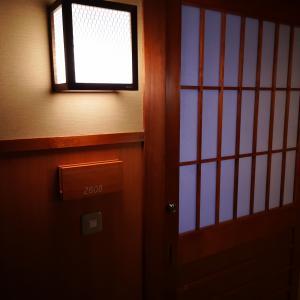 紅葉温泉旅2019ホテル大雪② お部屋編