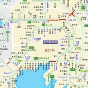2020年秋 九州弾丸ツーリング その1(往路)