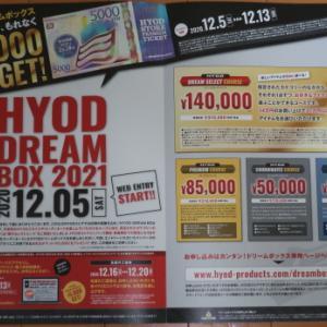HYOD DREAM BOX 2021