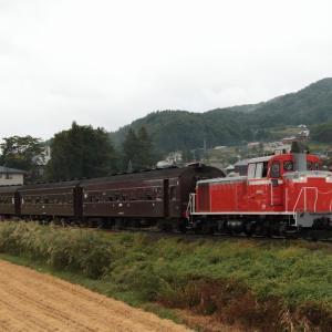 飯山線開通90周年号