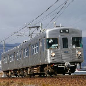 長野電鉄 3500系 O2編成