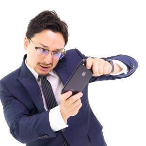 iPhone11を発売日に注文。これで指紋認証から開放されるのです!