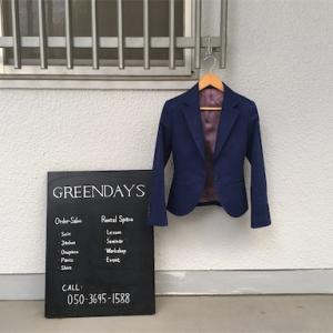 GREEN DAYS さんへの行き方
