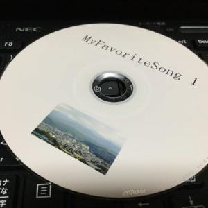 CD「My Favorite Song」