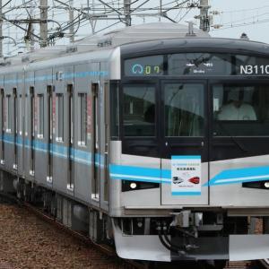 名古屋市営地下鉄鶴舞線 N3000形、3050形、JR東海383系特急諏訪しなの号