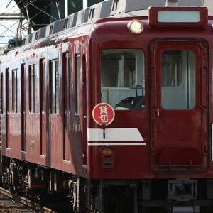 近鉄 鮮魚列車、阪神1000系