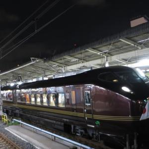 お召し列車E655系