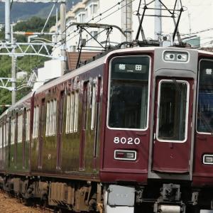阪急神戸線1000系、8000系