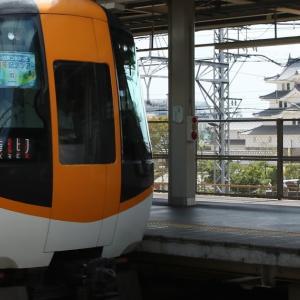 阪神・近鉄つながって10周年記念ツアー、阪急京都線 快速特急