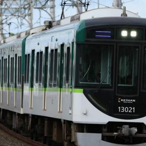 京阪8000系 鴨東線開通&8000系30周年HM、13000系水路HM