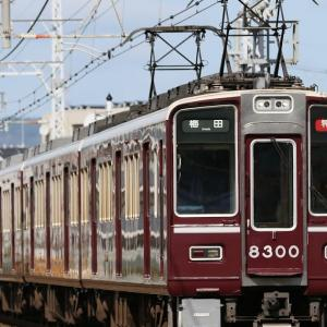 阪急京都線 8300系、京トレイン