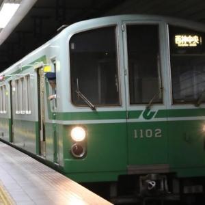 神戸市営地下鉄西神・山手線1102F、2119F、3126F