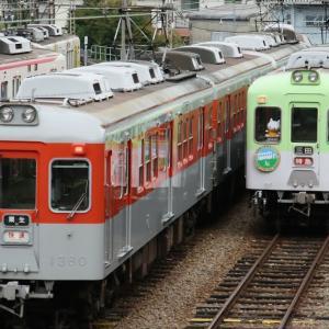 神戸電鉄トレインフェスティバル、きんてつ鉄道まつり