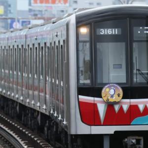 大阪メトロ30000系、21系、10系、10系A