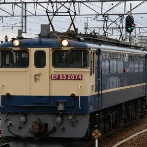 EF65-2074+シキ800