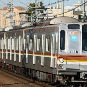 東京メトロ有楽町線、半蔵門線7000系、横浜高速鉄道Y500系