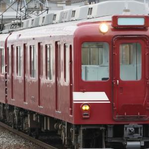 近鉄2680系 鮮魚列車