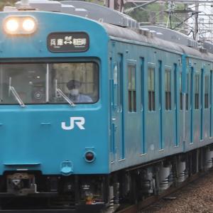 和田岬線103系R1編成 返却回送、91レ、 93レ