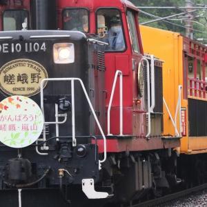 嵯峨野トロッコ列車 再開