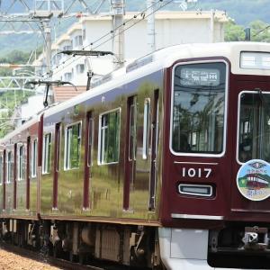 阪急神戸線開通100周年記念HM、8000F