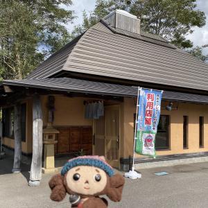 グルメリポート『峠の茶屋』(青森市浪岡)