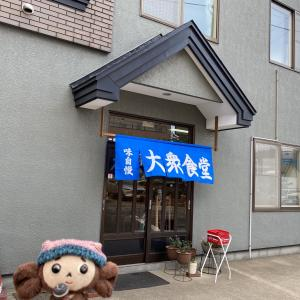 グルメリポート『はれやま食堂』(青森市篠田)