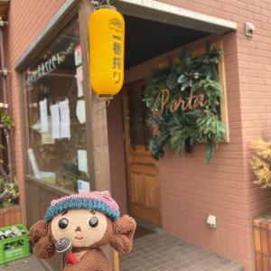 グルメリポート『イタリアン食堂ポルタ』(青森市本町)