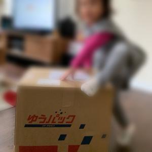 日本からの嬉しい荷物