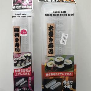 巻き寿司を作ろう