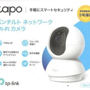 ネット環境のない場所で、見守りカメラを設置する