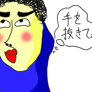 松岡修造さんの人生相談がアツすぎる件