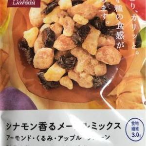 【0円筋トレ記録】筋トレ後の一杯とともに シナモン香るメープルミックス
