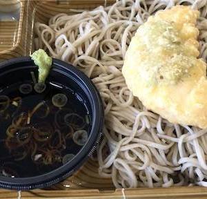 【ダイエット】これもまた新蕎麦 セブンイレブン北海道産玄蕎麦の新蕎麦