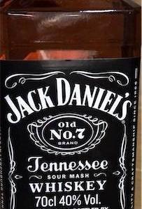ウィスキー探してます48 ジャック・ダニエル