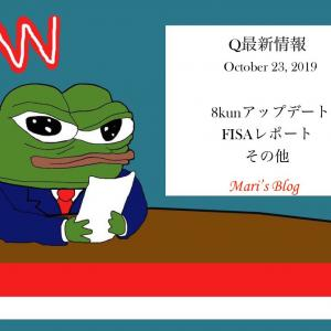 QAnon - 最新ニュース- 10/23/2019